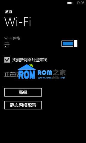 HTC Mozart 刷机包 5.13.401.01_Tango 8779 自制 ROM V11 截图