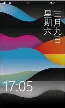 诺基亚Lumia900 V1 WP7.8 官方8858核心 FULLUNLOCK全解锁