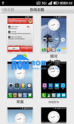 HTC G13 刷机包 乐蛙OS稳定版 13.04.02 LeWa_ROM_G13截图