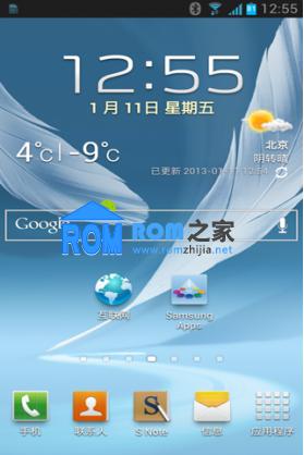 三星Galaxy Note 2 N7100刷机包 国行升级固件ZCDMC1 官方固件截图