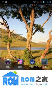 大易W1刷机包 最新官方ROM 精简 优化 纯净版 适合长期使用截图