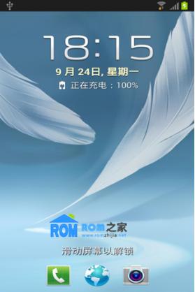 三星I9003刷机包 官方固件 亚太官方ROM 原汁原味截图