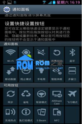 三星N7108刷机包 移动版三星N7108官方ZMALK1升级固件截图