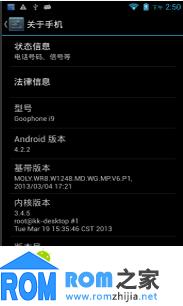 谷蜂 Goophone I9 刷机包 最新官方ROM 完整ROOT权限 精简 优化 纯净版截图