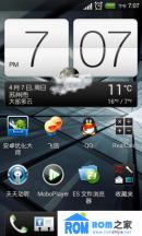 HTC G12 刷机包 sense4.1 修复分辨率 优化 流畅 稳定