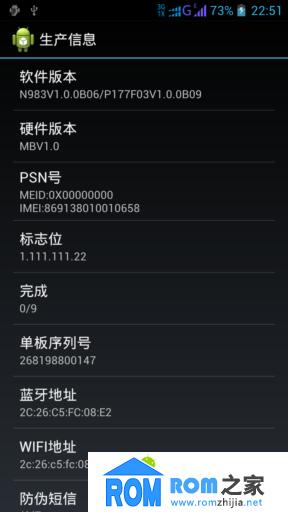 中兴N983刷机包 基于CT B06 OTA更新制作 原生锁屏 原生来电归属地等 第三弹截图