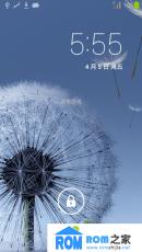 HTC One X S720e 刷机包 状态顶栏透明 三星风格 精简 优化