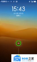 HTC One V 刷机包 虚拟内存 来电归属 短信归属 短信弹窗 MIUI V5移植版 全新体验