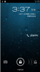 中兴N970刷机包 B07 原生锁屏 全局透明 优化 精简 极速版