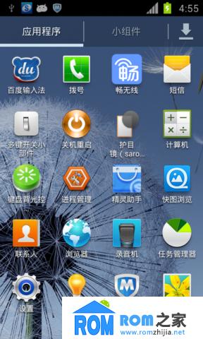 HTC G7 刷机包 移植三星系统 电量百分比 虚拟按键 优化 流畅截图