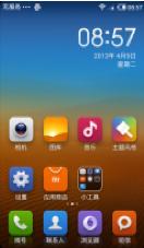 三星I9100G刷机包 优化 新增多项实用功能 MIUI v5 3.4.8移植更新