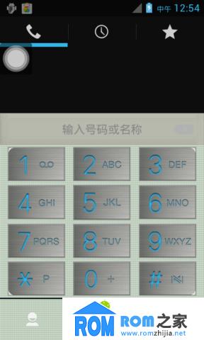 华为C8812刷机包 4.0.3 基于官方B950 超频内核 V5图标 优化 省电截图
