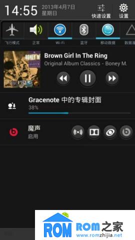 HTC One X G23 刷机包 Android 4.1.1 Sense 4+ 稳定 快速 纯净截图