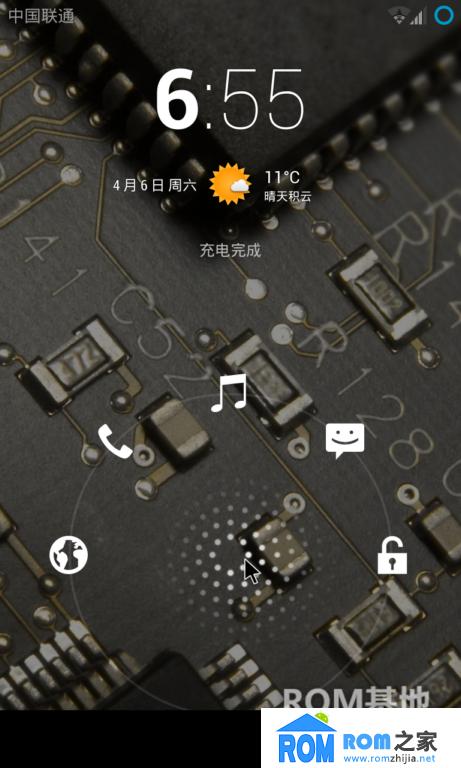 Google Nexus 4 刷机包 CM10.1 OTG 节日节气农历显示 精简 优化截图