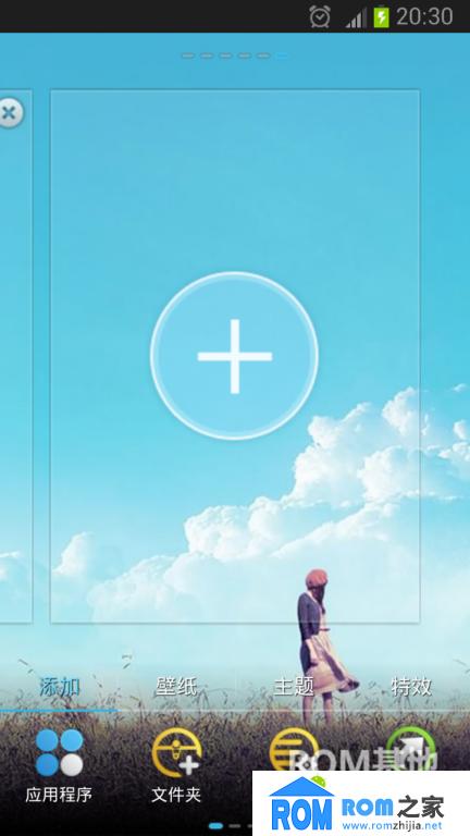 三星I9300刷机包 ROOT权限 Deodex 最新busybox 自由开放 流畅唯美截图