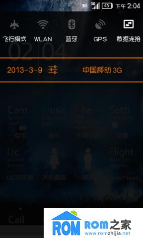 中兴U795刷机包 全局低仿小米ui 重写下拉栏 高级设置 深度美化截图