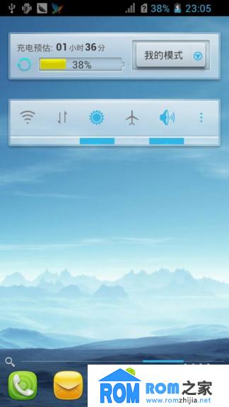 innos i6 刷机包 4.0.4 完整ROOT权限 极速精简 稳定流畅截图