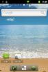 萤火虫 Firefly I 刷机包 官方淘宝版卡刷ROM 完整ROOT权限 精简 优化