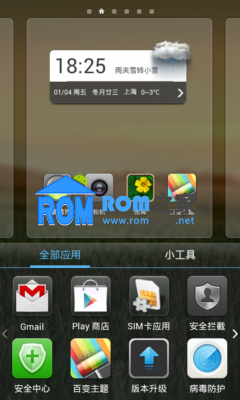 联想A750刷机包 乐蛙OS第七十三期 开发版 LeWa_ROM_A750截图