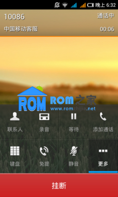 佳域G3刷机包 乐蛙OS第七十三期 开发版 LeWa_ROM_G3截图