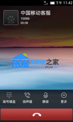 百度云ROM25公测版 华为U8825D刷机包 新增多项实用功能 全面 高效截图