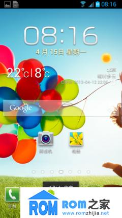 三星Galaxy Note 2 N7100刷机包 基于港版ZCDMC1精简制作 超长续航 极度流畅 截图