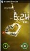 联想P70刷机包 基于S210版本 大量美化 流畅 快速
