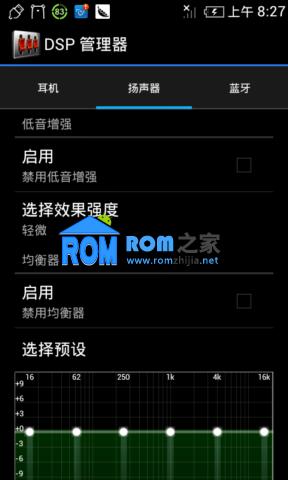 HTC G12 刷机包 百度云框架美化 ViPER4Android音效 DAP双重音效截图
