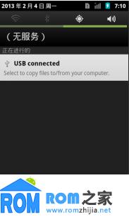 HTC Droid Eris 刷机包[Nightly 2013.03.01]Cyanogen团队定制截图