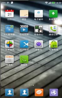 华为U8950D刷机包 加入MIUI专属REC MIUIV4 3.4.9时代终结版截图