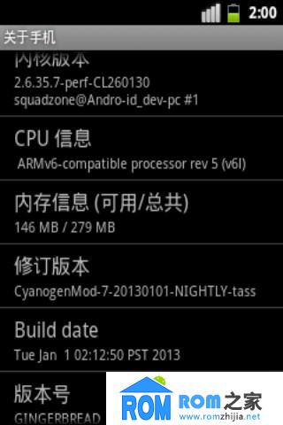 三星S5570刷机包 CM7.2官方版 自带超频 流畅稳定截图