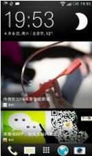 HTC ONE 刷机包 官方固件 HTC ONE亚太官方4.1.2RUU固件