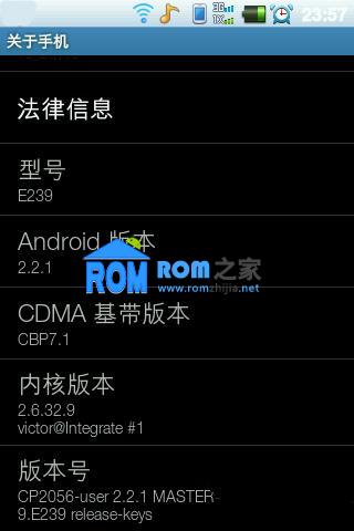 酷派E239刷机包 下拉栏仿Iphone 保留原版特性 2.2.1美化版截图