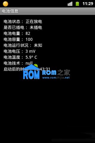 酷派E239刷机包 CM7 2.3.7 全功能 大内存 优化 流畅截图