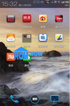 魅族MX2官方固件 官方更新Flyme 2.2正式版For MX2截图