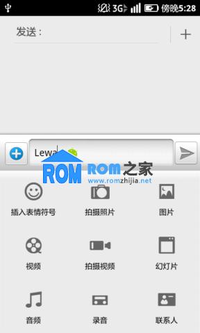 摩托罗拉Defy刷机包 乐蛙ROM第七十五期 开发版 LeWa_ROM_Defy截图