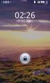华为U8800刷机包 乐蛙ROM第七十五期 开发版 LeWa_ROM_U8800