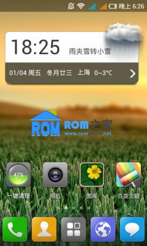 夏新N828刷机包 乐蛙ROM第七十五期 开发版 LeWa_ROM_N828截图