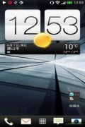 HTC G14 刷机包 sense4.1 高仿sense5 华丽PIE手势 稳定流畅