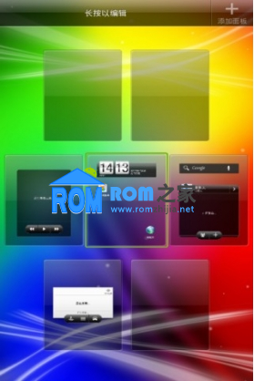HTC G14 刷机包 基于官方 完整ROOT权限 华丽流畅 省电稳定截图
