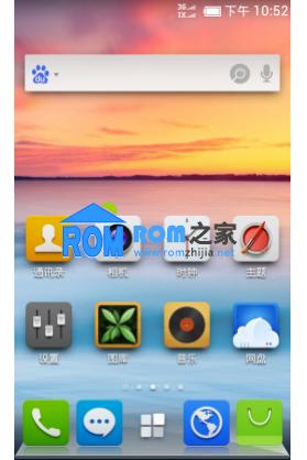 百度云ROM26公测版 华为U8860刷机包 新增app秒传功能 随心所欲管理通话记录截图