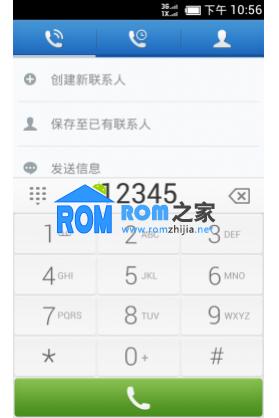 百度云ROM26公测版 HTC T328W 刷机包 新增app秒传功能 随心所欲管理通话记录截图