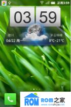 三星S5660刷机包 适配MIUI 优化 流畅 完美终结版