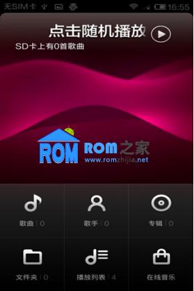 三星Galaxy Note 2 N7100刷机包 优化 新增多项实用功能 MIUI V5开发板3.4.26截图