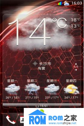 HTC Desire HD G10刷机包 ICS4.0.4 精简优化 流畅稳定截图