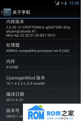 HTC G13 刷机包 CM10.1 4.2.2体验版 基本功能正常 相机不能用截图