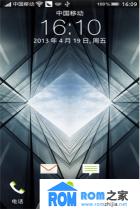 HTC ONE X 刷机包 4.1.1 内存优化 毒蛇工具箱 精简 稳定 美化版
