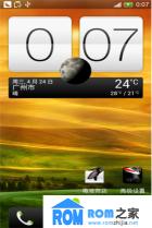 HTC One X 刷机包 完整ROOT权限 精简优化 省电稳定