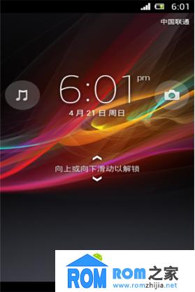 索尼LT18i刷机包 基于CM 全局进行Xperia Z美化 精简 优化 流畅版截图