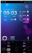 HTC G7 刷机包 完整ROOT权限 大内存 极致精简 美化优化 稳定版